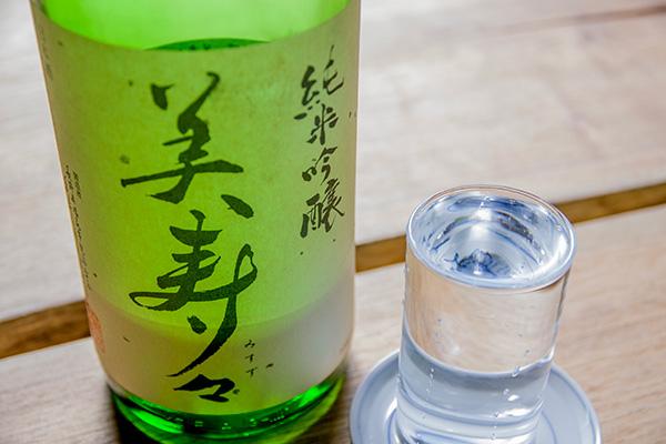純米吟醸 美寿々(一合)